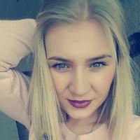 Юлия Литвинова