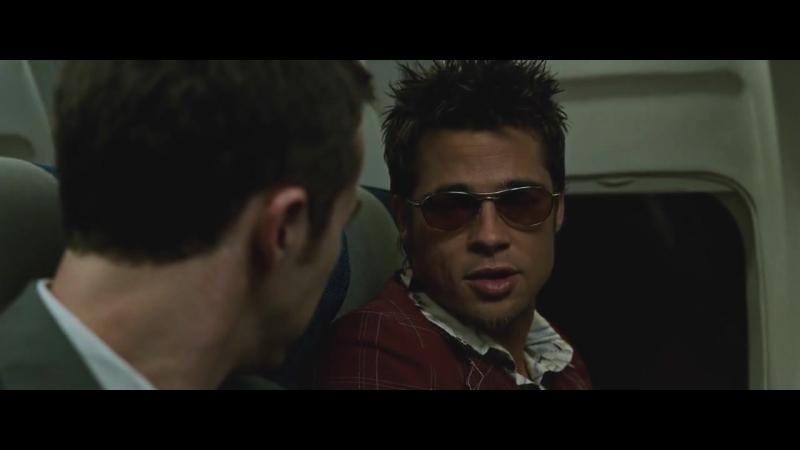 Бойцовский Клуб Fight Club 1999 Встреча с Тайлером Дерденом Сцена в Самолете