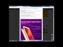 Розыгрыш смартфона Xiaomi Redmi Note 5A 20.11.17