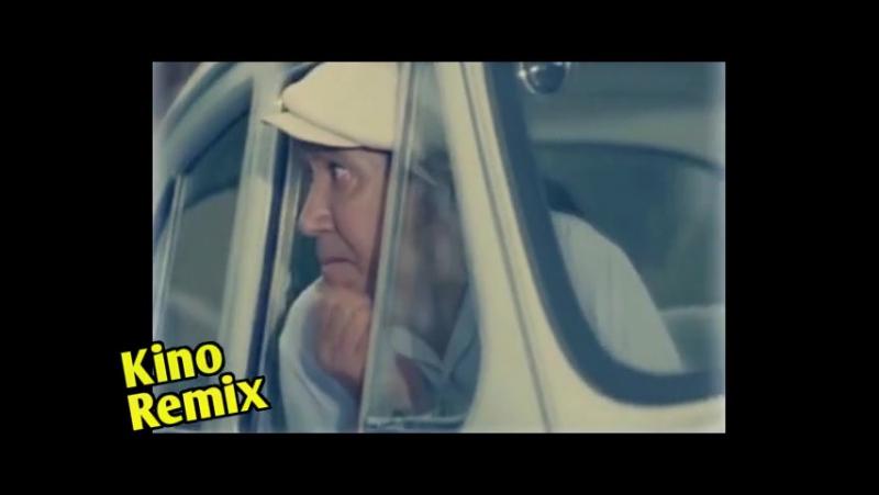 бриллиантовая рука kino remix ржака юмор смешные приколы Mr. Bean фак мистер бин