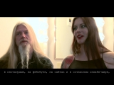 Nightwish - (Tour Backstage) 2016 - Russian subtitles (перевод: субтитры)