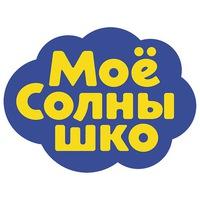 Логотип Моё Солнышко