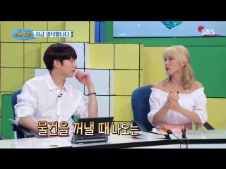 [SHOW] Game Show WJSN- Cosmic Girls - Luda 우주소녀 루다 나와서 레알루다가 좋아하는 김희철
