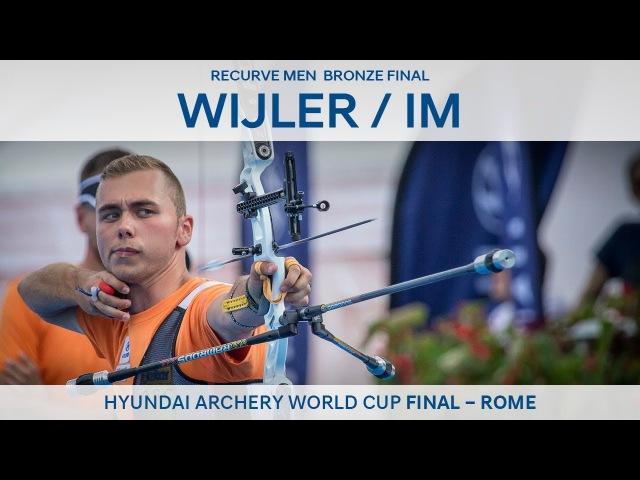 Steve Wijler v Im Dong Hyun – Recurve Men's Bronze Final | Rome 2017 » Freewka.com - Смотреть онлайн в хорощем качестве