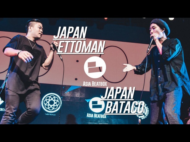 Bataco(JP)vs Ettoman(JP)|Asia Beatbox Championship SMALL FINAL Beatbox Battle
