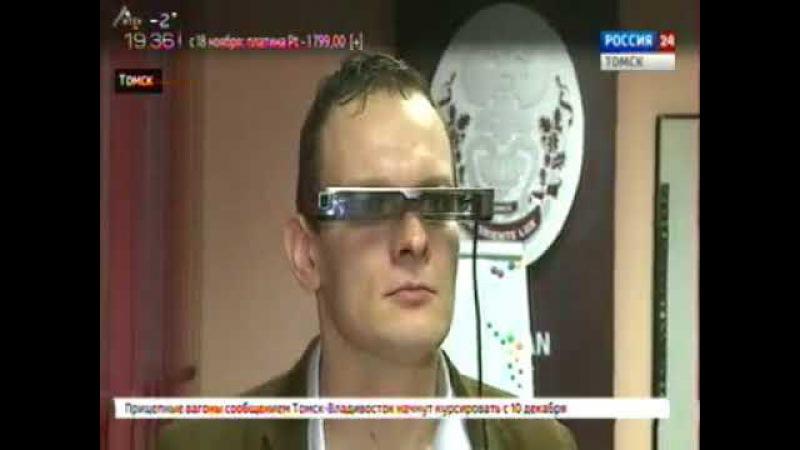 Ученые СибГМУ разработали виртуальные очки, которые помогут пациентам с нейрон ...
