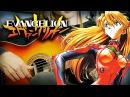 Evangelion Opening Theme - Cruel Angel's Thesis | Guitar Instrumental