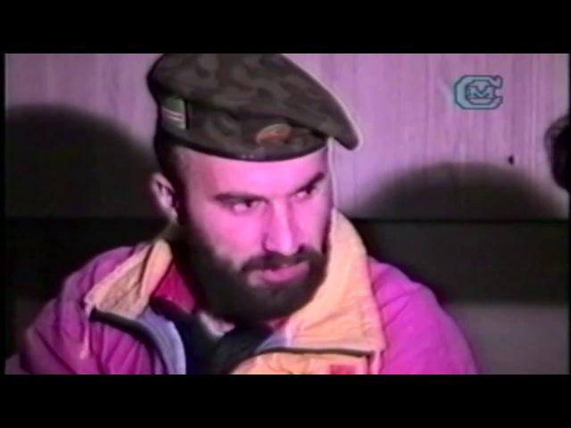 Интервью Шамиля Басаева в Абхазии Война 1992 1993