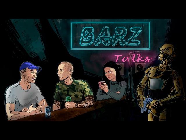 BARZ TALKS: ГИГА. [NPGorilla.vkontakte.ru]. Откровенное интервью (часть 1)