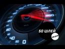 50 цілей за 100 днів День 18 Набираємо обороти