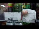 Что делать если цена на чеке отличается от цены на ценнике