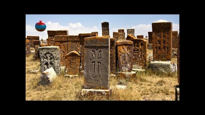 Кладбище Норатус - «Музей хачкаров»