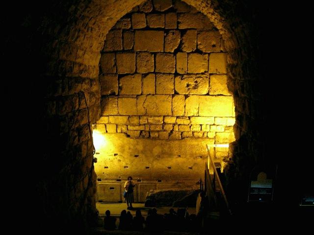 Megaliths Tunnel Of The Kotel ( Temple Mount,Jerusalem ... )