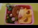 【キャラ弁】リラックマオムライス弁当 / kyaraben Rilakkuma rice omlet
