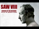 Трейлер Пила 8 - The Trailer Saw 8 Music by Romeo Syrgi