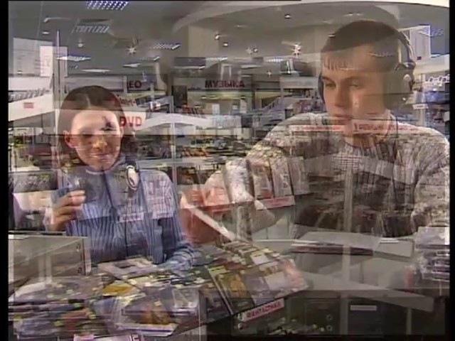 Реклама на DVD. Магазин Титаник Видео-рекордс (2005)