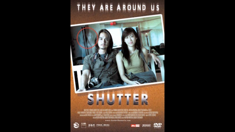 Затвор Shutter 2004