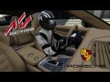 Porsche Panamera - Assetto Corsa @Silverstone GP