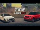 Обновление Driving School 2017 Геймплей Трейлер