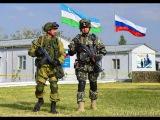 Россия и Узбекистан проводят совместные учения