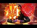 2 ЗНАНИЯ ДУХОВНЫЕ И ИСТОРИЧЕСКИЕ - ВНОСЯЩИЕ ЯСНОСТЬ В СОВРЕМЕННЫЕ НАУЧНЫЕ ПРЕДСТАВЛЕНИЯ