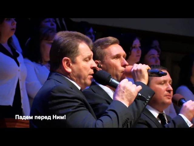Взойдём На Голгофу Мой Брат..- Christian Russian Song..