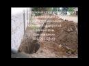Монтаж водопровода и канализации. Узаконивание