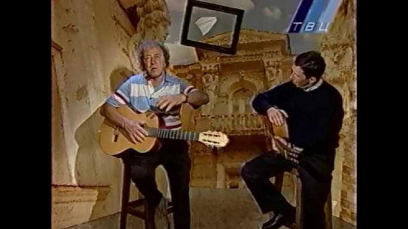 Юрий Кукин Полёт над гнездом глухаря 2000