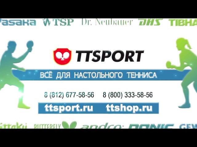 КУБОК РОССИИ-2017 1/4 ФИНАЛА вид 2 Владимир СИДОРЕНКО (R:1555) - Вильдан ГАДИЕВ (R:1430)