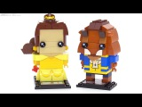 LEGO BrickHeadz Beauty & The Beast figures reviewed!  41595 41596