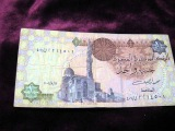 one pound CENTRAL BANK of Egypt банкнота 1 фунт Египет