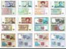 Коллекция банкнот ТЕНГЕ Казахстан от 1 тенге 1993 года до 10000 тенге 2012