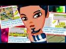 АВАТАРИЯ - РАЗДАЧА ПРОМОКОДОВ | РЕАЛ ИЛИ ФЕЙК? х.х ( Конкурс)