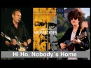 LP David Baerwald Hi Ho Nobody's Home hobby video