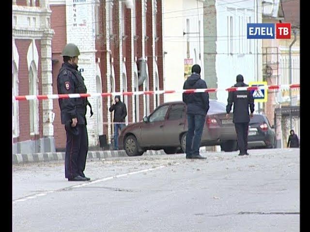 Оцепление в центре Ельца снято