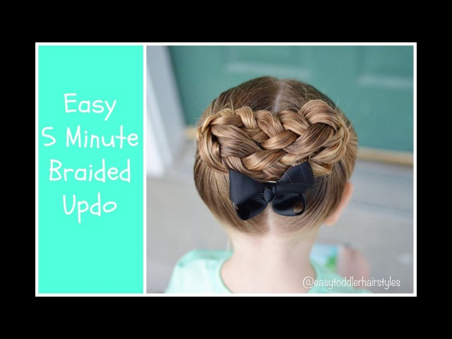 Easy 5 Minute Braided Updo