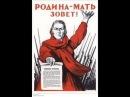 Важно знать как гражданам СССР действовать в настоящее время