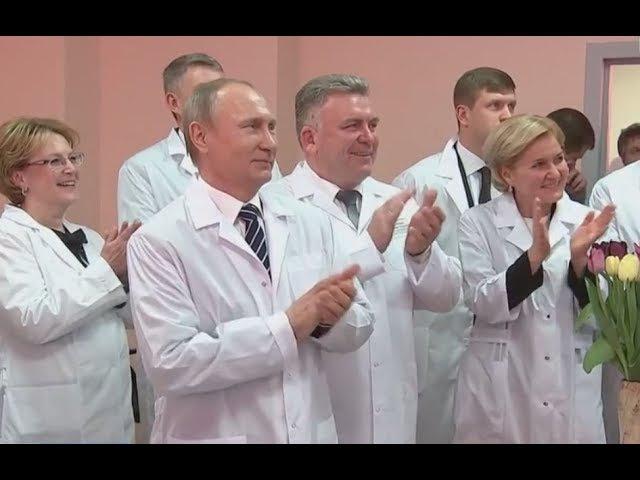 В открытом президентом перинатальном центре умерли 11 детей [16/08/2017]