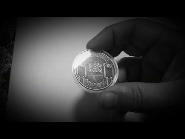 Монета БЕЛАРУСЬ 2017 08 07 ПУТЬ СКОРИНЫ ВИЛЬНО 1 рубль Cu Ni