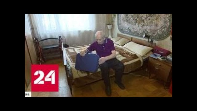 В Москве задержали продавцов чудо аппаратов лечащих от всех болезней Россия 24
