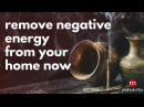 *POWERFUL* MUSIC TO REMOVE NEGATIVE ENERGY FROM HOME FEAT KHARAHARAPRIYA RAAGA
