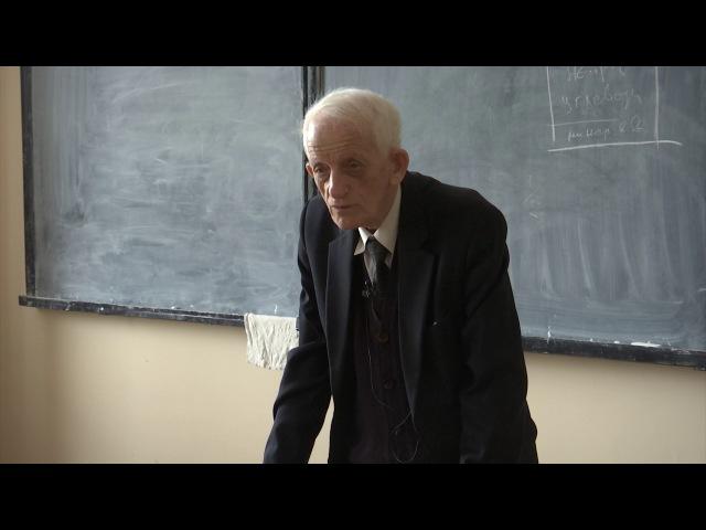 Шноль С. Э. - Введение в биоорганическую химию (Лекция 11)
