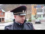 День участкового уполномоченного полиции