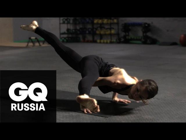 Бой с весом йога за 3 минуты