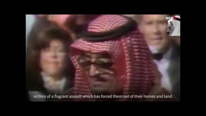 Fahd of Saudi Arabia on Palestine during White House visit
