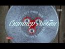 Группа USB - Сериал Спиннер любви из сериала Камеди Клаб смотреть бесплатно видео ...