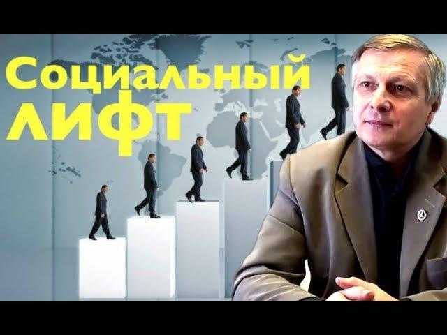 Лидеры России заставь дурака Богу молиться. Аналитика Валерия Пякина