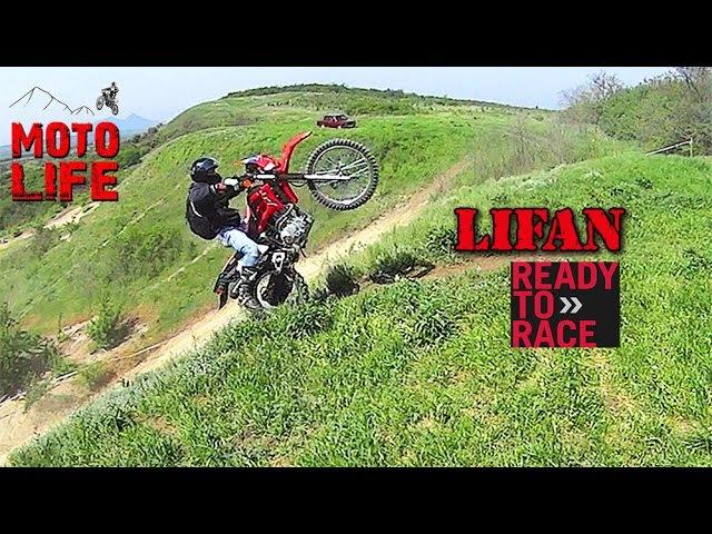 Гоночный лифан в деле! | Lifan 200 GY-5 участвует в эндуро гонке