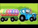 Мультик для малышей про машинки Учим цвета и цифры с синим трактором Открываем ...