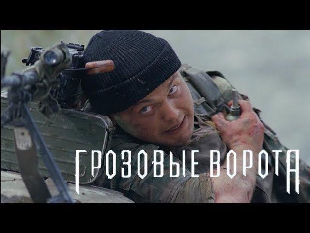 ARMA 3 Грозовые Ворота - Вызываю огонь на себя